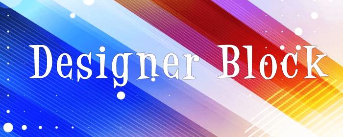 Designer Block